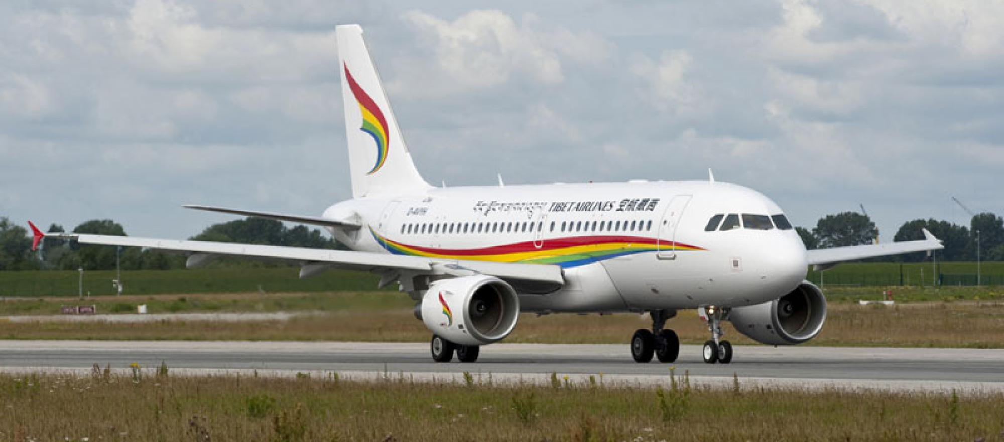 A319_Tibet_Airline_Taxi