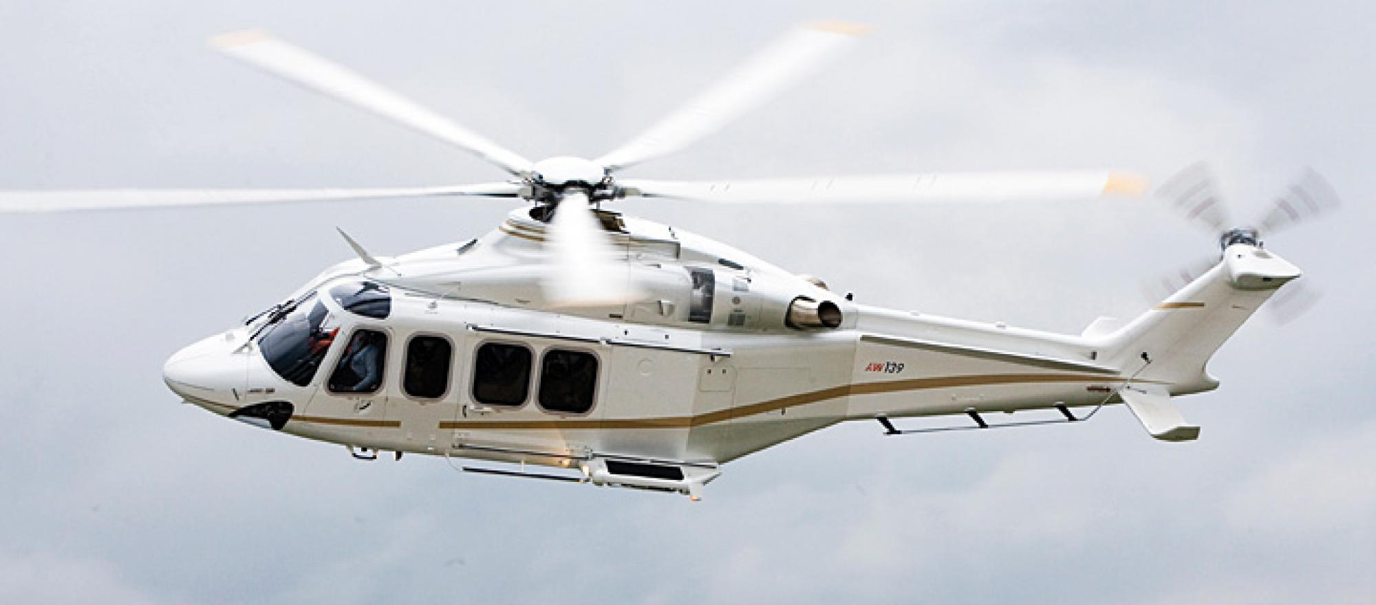 Most of the used AW139s on the market aren't in executive livery, so you may