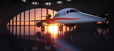 What Happened At Aerion?